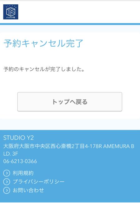 Web予約ガイド画像.013