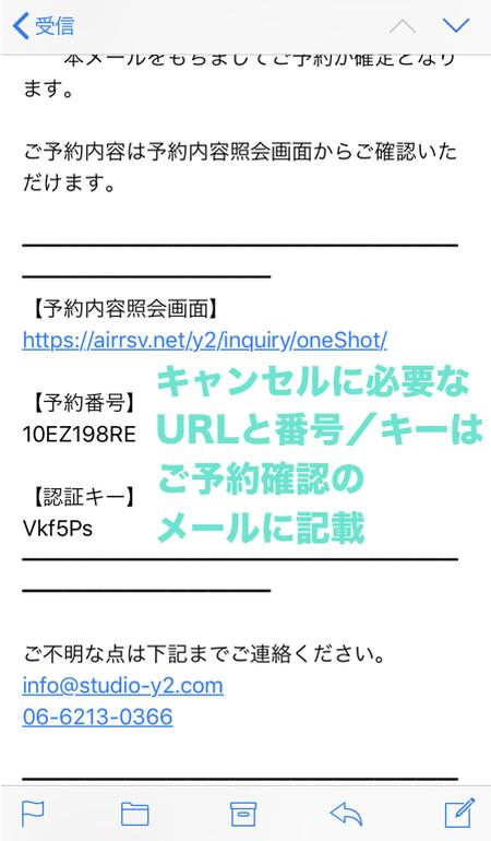 Web予約ガイド画像.009